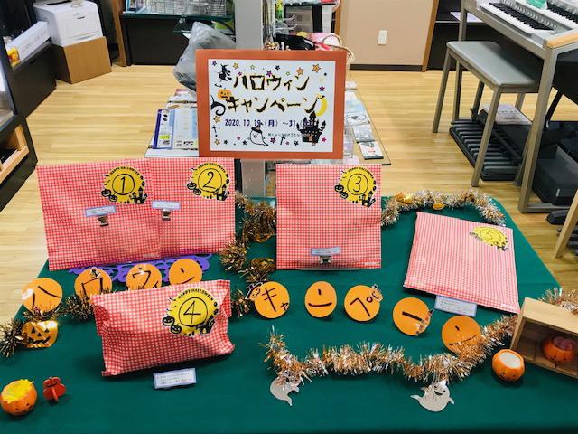 ヤマハ音楽教室「アクロス三芳センター」 9月24日 新規オープン!