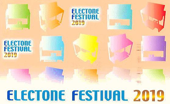 フェスティバル エレクトーン